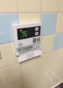 マンションの給湯器、PS設置型、リンナイの施工例 waterheat