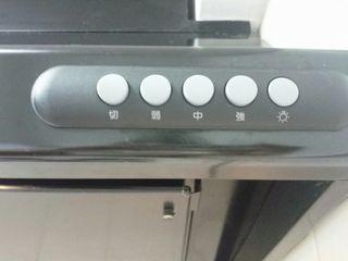 富士工業シロッコファン,スイッチ交換 electrical repairmaintenance