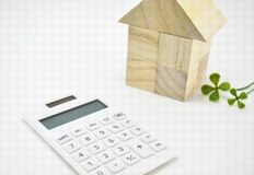 値引額の算出方法