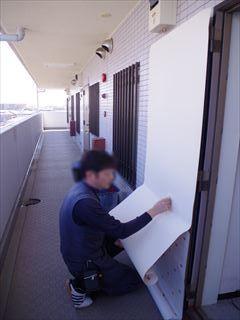 マンションのスチールドア(鉄扉塩ビフィルム)補修、原状回復 doorrepair
